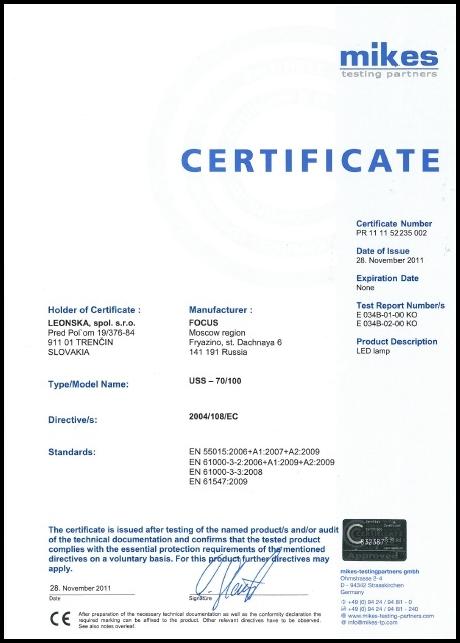 Европейский сертификат УСС